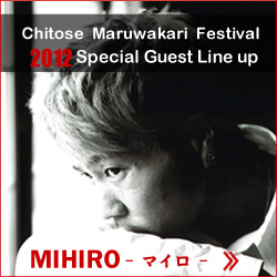 Guest Line up - MIHIRO