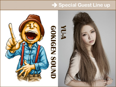 Guest Line up - GOKIGEN SOUND / YU-A
